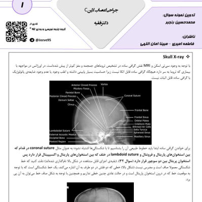Neurosurgery_Merged