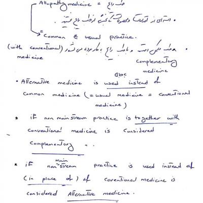 طب مکمل و جایگزین، CAM (3)